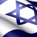 Грузы из Израиля