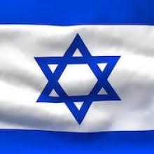 Перевозка сборных грузов из Израиля