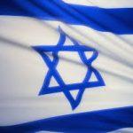 доставка из Израиля в Россию