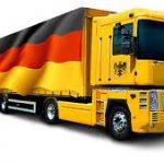 доставка из Германии в Россию